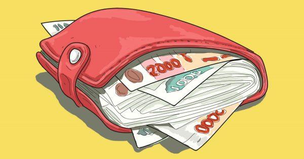 Las técnicas para atraer el dinero: Desde luego, no estaría de más saberlo…