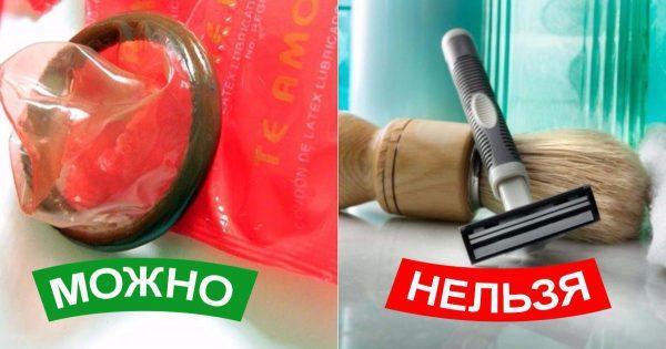 Por eso ya no guardo mis artículos de higiene personal en el baño… ¡Ni te lo aconsejo!