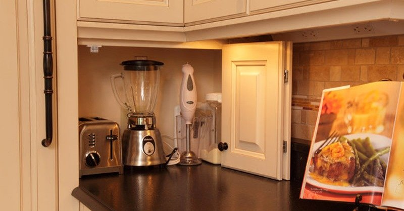 C mo equipar y renovar una cocina for Como modernizar una cocina clasica