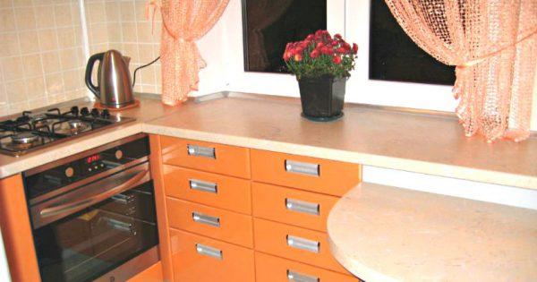 Disposición de una pequeña cocina.